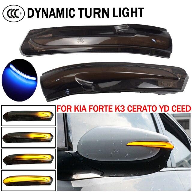 مؤشر ديناميكي الوامض الجانب مرآة الرؤية الخلفية مؤشر مصباح إشارة الانعطاف LED لكيا فورت K3 سيراتو YD 2014 2018 Ceed (JD)