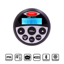 Mp3-Player Boat Audio-Media-Support Marine Radio Stereo Bluetooth Fm Waterproof Motorcycle