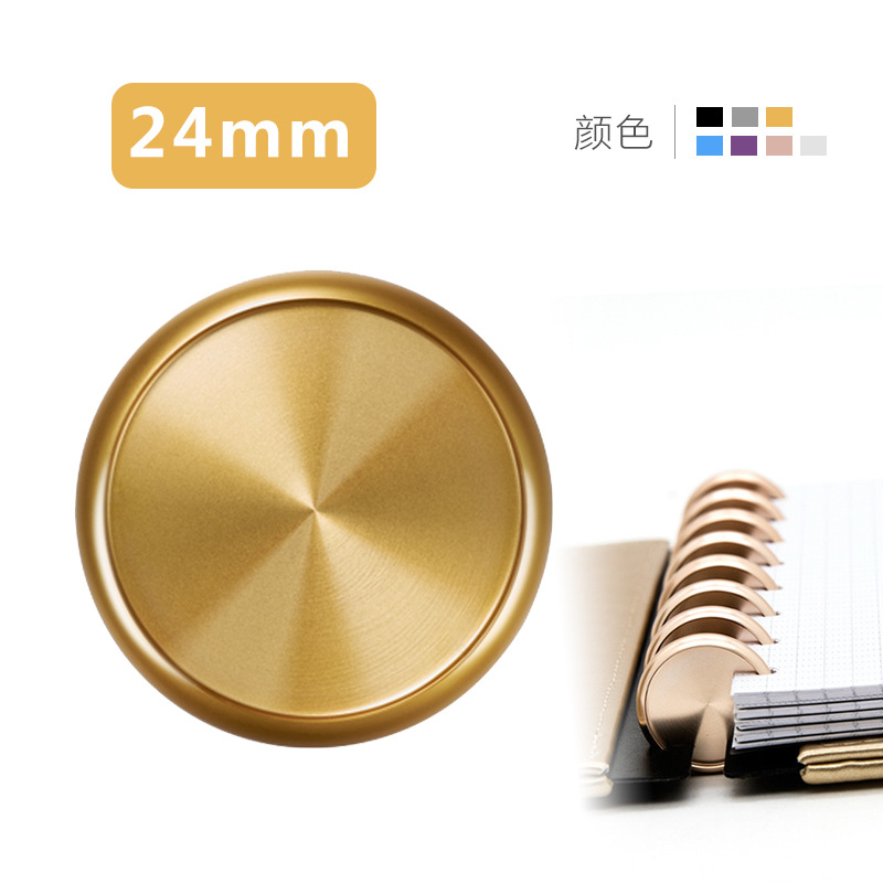 6PCS 24mm Aluminum Alloy Material Binding Ring Metal Buckle Mushroom Hole Notepad Special Ring Loose-leaf Disc Binding Book