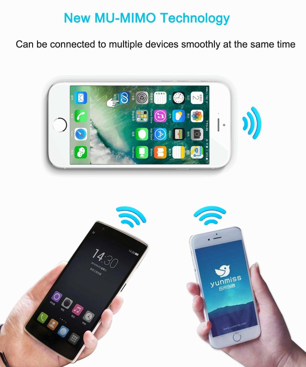 多手机连接图