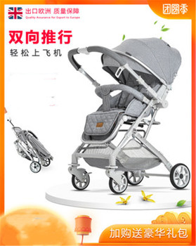 Ultra Light Baby Stroller High Landscape Pram Two-way Folding Simple Children's Trolley Can Sit Reclining Free Shipping stroller can sit reclining light portable simple folding high landscape two way shock baby stroller