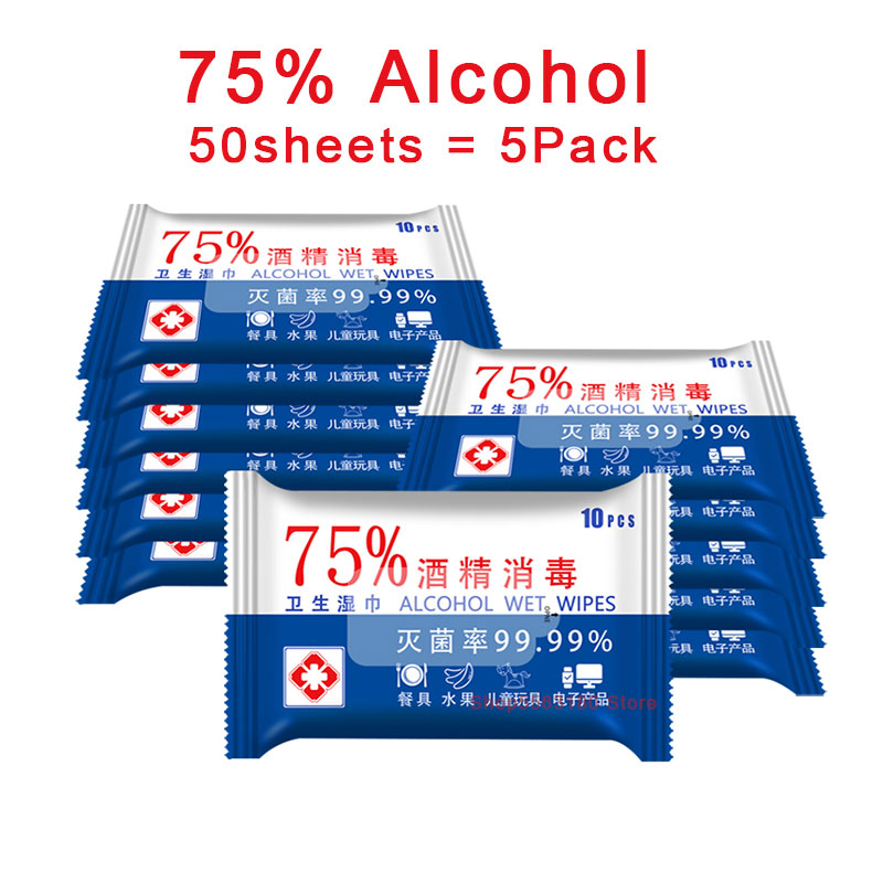 50 Sheets/5 Pack 75% Disinfection Antiseptic Pads Alcohol Swabs Wet Wipes Skin Cleaning Sterilization First Aid Cleaning Wipes