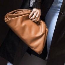Женская простая сумка-мессенджер из пельменей, дизайнерская Ретро, новая мода, облачная женская сумка через плечо, сумка-клатч