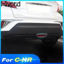 Hivotd For Toyota C-HR CHR 2017 2018 2019 Accessory Rear Stop Brake Light Lamp Cover Trim Bezel Frame Exterior Chromium Styling