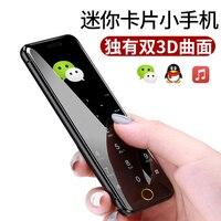 Ulcool-teléfono móvil V36 V66, con cuerpo de Metal, Bluetooth 2,0, marcador antipérdida, Tarjeta SIM Dual, ultrafino, funda y Protector de pantalla