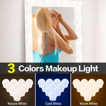3 Цвета макияж зеркало светильник светодиодный Голливуд туалетным