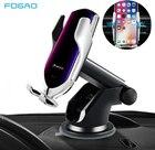 FDGAO Wireless Car C...