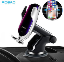 FDGAO Wireless Car Charger 10W Qi QC 3.0 Fast Charging Automatic Clamping Stand Car Mount Windshield Dashboard Air Vent Phone Holder for iPhone 11 Pro Max XS XR X 8 Samsung Galaxy S10 S9 S8 Note 10 9 8 Plus Xiaomi Mi 9(China)