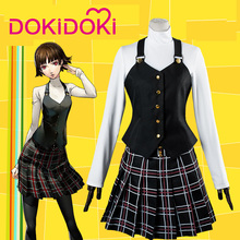 купить DokiDoki Game Persona 5 Cosplay Makoto Niijima Costume Women Uniform Persona 5 Cosplay Costume Game по цене 3448.4 рублей