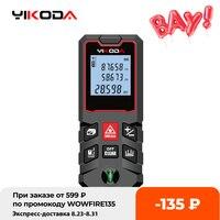 YIKODA-telémetro láser de 40M, 60M, 80M, 100M, herramienta de medición, dispositivo de medida de construcción