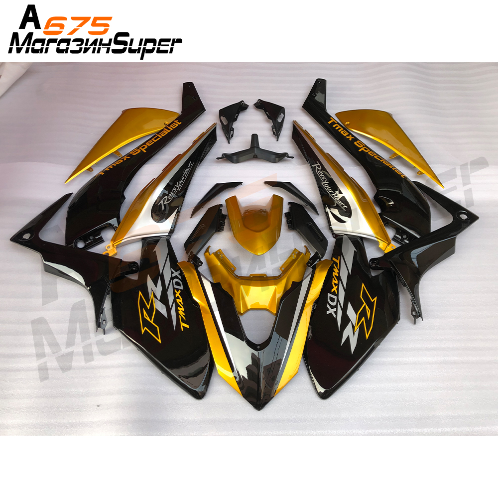Fairing Kit Bodywork ABS Motorcycle Moto (Injection Molding) New For Yamaha TMAX530 T-MAX TMAX 530 2012 2013 2014 12 13 14 15 16