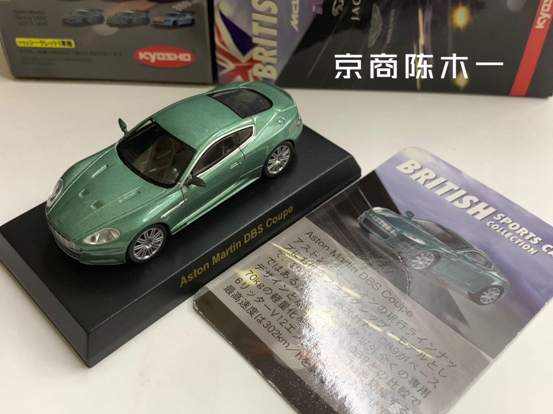 Kit de carro esportivo fibra de alumínio,