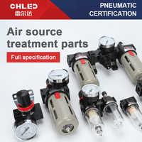 Válvula pneumática ar afr2000 afc2000 filtro pneumático/3000/4000 separador de óleo/água filtro ferramentas de ar peças separador de água de óleo