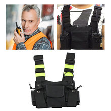 Nylon Radio Chest Harness Universal Reflective Vest Pack Front Waist Pouch With Adjusted Shoulder Strap For Walkie Talkie