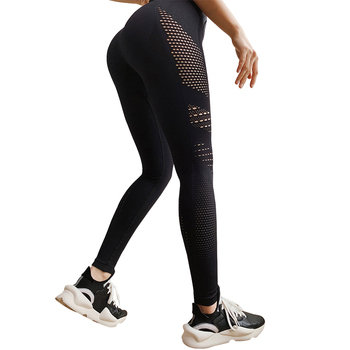 Women Yoga Leggings High Waist Sweatpants for Tummy Control Pull up Workout Pants Stretchy and Elastic Jogger Activewear stylish solid color stretchy yoga pants for women