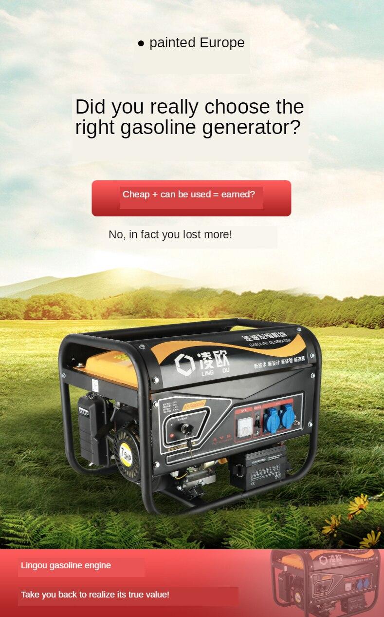 Geradores à gasolina