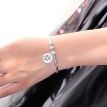 Misheng Jewelry Stainless Steel Womens Bracelet Rose Gold Silver Belt Zircon Life Tree Accessories Fashion Snake Chain 18 cm