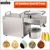 XEOLEO Oil press machine Oil presser Household Oil machine Peanut/Olive oil maker use for Sesame/Almond/Walnut 1500W 110/220V