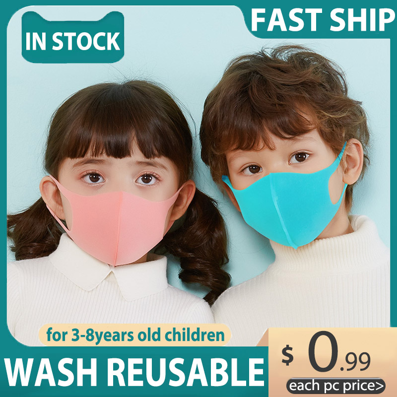 10PCS Reusable Mask Mouth-muffle Breathable Face Mask For Kids Children Anti Bacteria Mouth Mask Filter Dust PM2.5 Proof As KN95