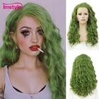 Imstyle Green Wig De...