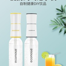 Drink-Pump Soda Water-Machine Carbonated Millet Cola Household Portable Ecomate