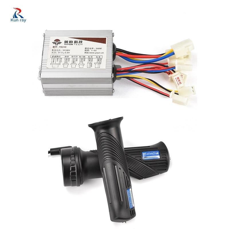 48V 500W Brushed Controller for ebike e scooter YK31C 36V 350W 36V 500W