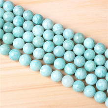 Natural Tianhe Stone 4/6/8/10 mm Natural Stone Bead Round Bead Spacer Jewelry Bead Loose Beads For Jewelry Making DIY Bracelet