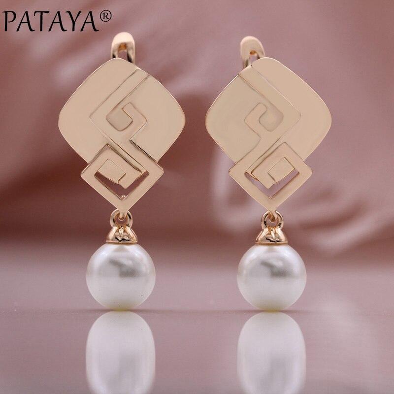 PATAYA New White Round Shell Pearl Long Earrings 585 Rose Gold Glossy Women Dangle Earrings Wedding Gift Vintage Fashion Jewelry