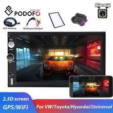 Podofo-Radio samochodowe z odtwarzaczem multimedialnym 2 Din, nawigacja, GPS, Wi-Fi, Android 8.1, USB, uniwersalne, Volkswagen, Nissan, Toyota, Golf, stereo