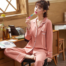 Stylish Simplicity Women Cotton Pajamas Sets Spring Autumn Winter Long Sleeve Sleepwear Printing for Woman 2 Pieces Home