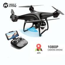 Holy stone drones hs100 com gps, com câmera hd 1080p fpv wi fi drone gps rc quadcopter 120 ° fov de largura ângulo rc helicóptero quadrocopter