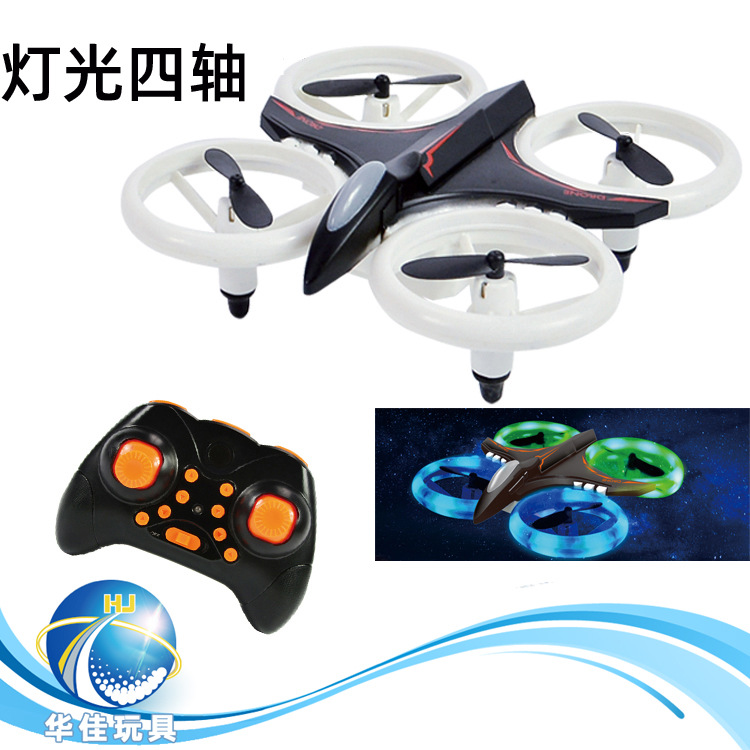 Strange New Remote-control Four-axis Aircraft Watch Remote-controlled Unmanned Vehicle Lights Remote Control Aircraft CHILDREN'S