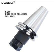 1pcs SK40 ER32 ER25 ER20 ER16 high-speed tool holder CNC machining center milling machine SK spindle special milling tool holder