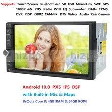 PX5 IPS Android 10 Универсальный 2din автомобильный ноdvd OctaCore 4G + 64G DSP двойной DIN автомобильный GPS радиоприемник TPMS USB DVR RDS DVBT OBD2 BT