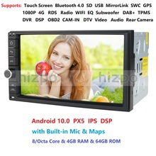 PX5 IPS Android10 유니버설 2din 자동차 NODVD OctaCore 4G + 64G DSP 더블 딘 자동차 GPS 라디오 Autoradio TPMS USB DVR RDS DVBT OBD2 BT