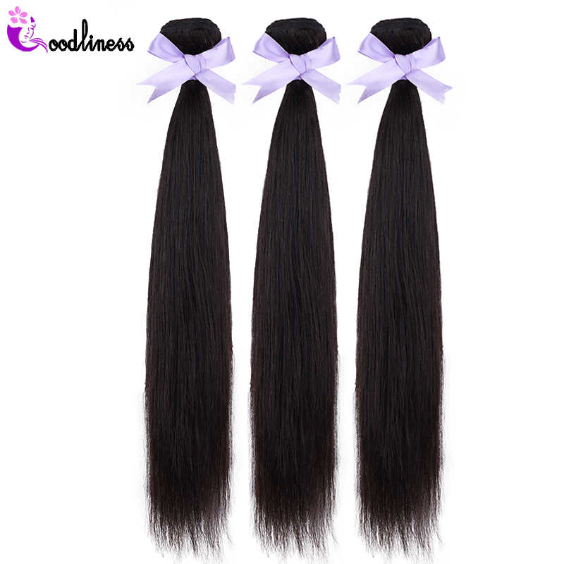 Cambodian Straight Hair Bundles With Closure Natural Color 100% Remy Human Hair Bundles With Lace Closure Free/Middle/Three Part