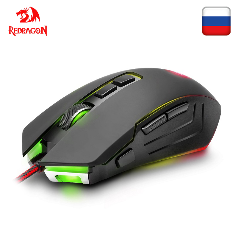 Redragon DAGGER M715 USB Gaming Mouse Wired 10000DPI 9 Buttons Ergonomic For Desktop Computer Programmable Mice Gamer LOL PC
