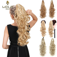 WEILAI Big Wave Synthetic Claw on Ponytail hair extension fake