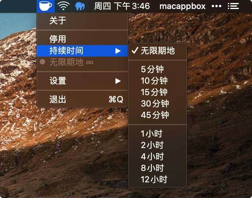 教程 | 教你4种方法防止 Mac 老是自动关掉屏幕、自动休眠插图9