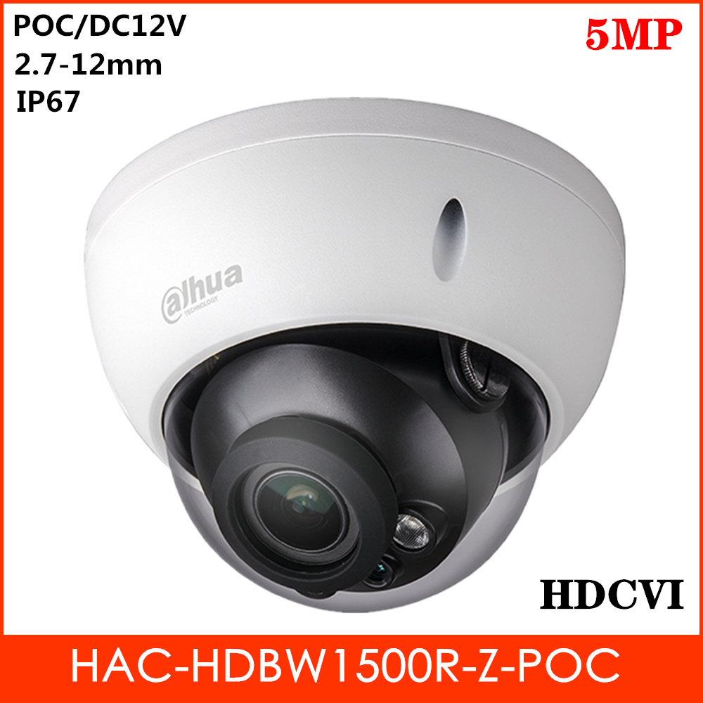 Dahua 5MP HDCVI POC Camera 2.7-12mm Motorized lens Support POC and DC12V IR 30m Dome Camera Security camera for cctv system