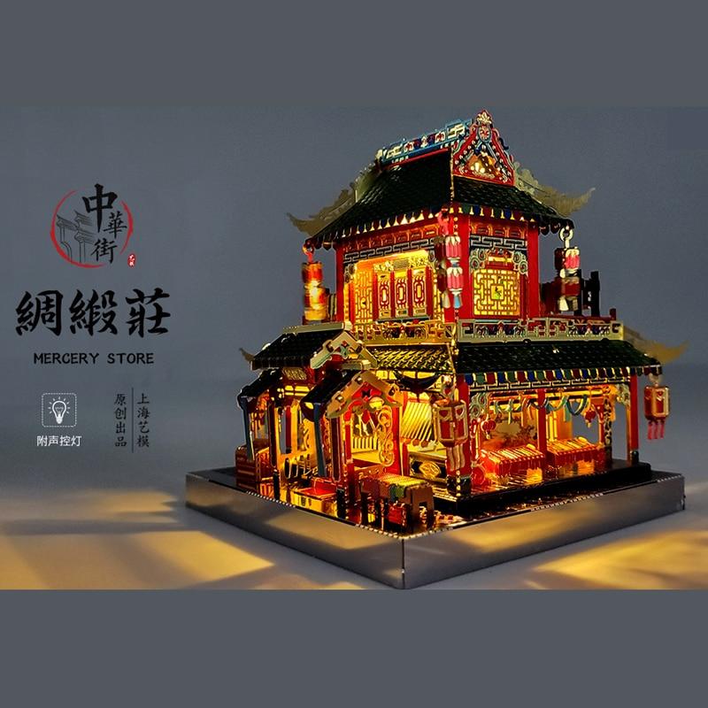 MU 3D Metal Puzzle Chinatown Building MERCERY STORE Model  LED Light Model Kits DIY 3D Assemble Jigsaw Toys Gift For Children