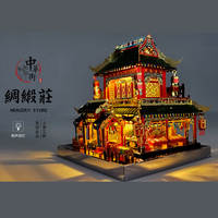 MU 3D Metal Puzzle Chinatown building MERCERY STORE model LED light model