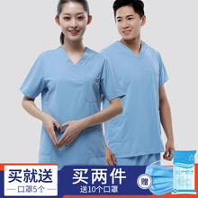 Hand-washing clothes for female doctors in scrubbing clothes, surgical clothes, isolation clothes, dental hospital uniforms