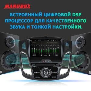 Image 3 - MARUBOX araba radyo Android 10 Ford Focus 3 için 2011 2018 araç DVD oynatıcı oynatıcı GPS navigasyon ses otomatik 8 çekirdek 64G, IPS, DSP KD9019