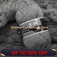 Venta al por mayor 100g/DIY suave y grueso de lana hilado de croché de lana hilo de tejer a mano hilado de la Cachemira jersey de lana para tejer hilo JK487