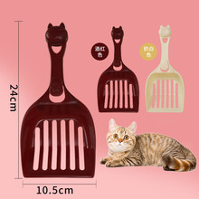 Litter-Scoop Poop-Shovel-Product Cleaning-Tool Pets-Cat-Supplies Plastic Kitten for Puppy