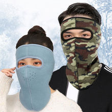 Unisex Winter Earmuffs Neck Warm Mouth Mask Face Masks Three-in-one Earmuffs Soft Warm Men Women Ear-Cap High Quality Hot Sale(China)