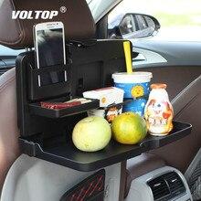 Car Seat Back Organizer Foldable Beverage Rack Tray Travel Storage Bag Dining Table