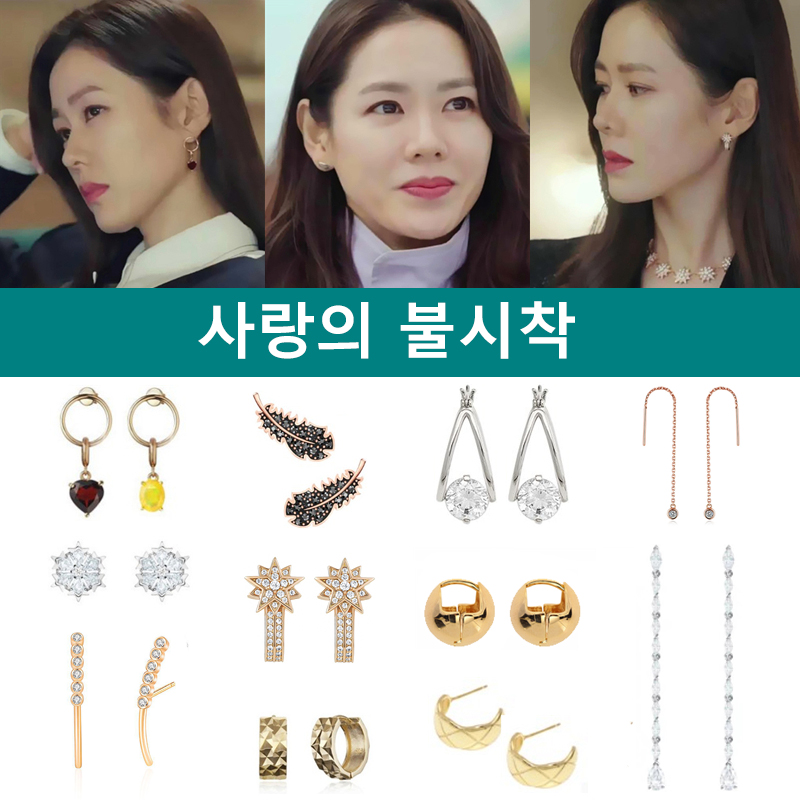 MENGJIQIAO New Korean TV Star Fashion Zircon Drop Earrings For Women Elegant Pearl Delicate Micro Paved Long Pendientes Jewelry