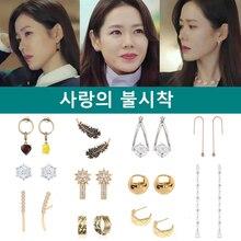 MENGJIQIAO New Korean TV Star Fashion Zircon Drop Earrings For Women Elegant Pearl Delicate Micro Paved Long Pendientes Jewelry